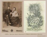 01.1898г. Зенины Фирс Иванович и Мария Ивановна (Мнёва)