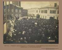 15.1913г.Обряд прощания с Н.Т.Кацеповым