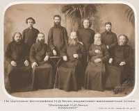 16. Группа священников