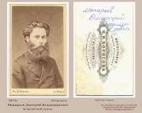 07-2-04. Макарьев Дмитрий Владимирович