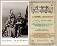 07-2-07. Бардыгин Никифор Михайлович с женой