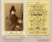 07-2-10. Макарьева Анна Владимировна