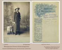 07-2-32. Макарьева Елена Александровна