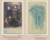 07-2-38. Герасимовы Елизавета и Ольга  Константиновны