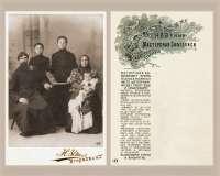 07-43  Семья Левченко А.М.