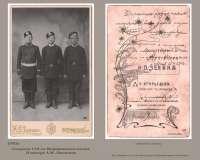 07-44. Солдаты 139-го Моршанского полка