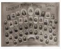 07-47. 1916г.Егорьевская женская гимназия