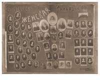 07-51. 1918г. Егорьевская женская гимназия