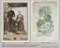 07-0-25. 1912г. Отец Н.И.Башмакова - Ваня (справа) с родственниками