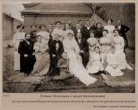 07-0-01.1912г.Семья Зениных с родственниками
