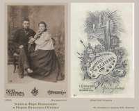07-0-04. 1898г. Воскресенск. Зенины Фирс Иванович и Мария Ивановна (Мнёва)
