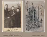 07-0-13.1910г. Гостилово. Зенина Клавдия Кондратьевна