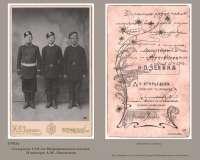 07-3-12 Солдат А.М. Левченко