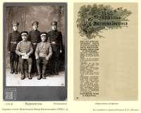 07-3-25 Шмельков Иван Васильевич
