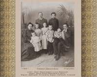 07-3. 31  ~1905г. Семья Дашковых