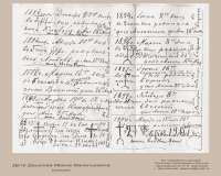 07-3.39  Дети Дашкова И. В. (список)