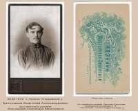 07-3._42 Большаков Анатолий Александрович.